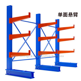 Adjustable Height Heavy Duty Lumber Rack Cantilever Single Sided